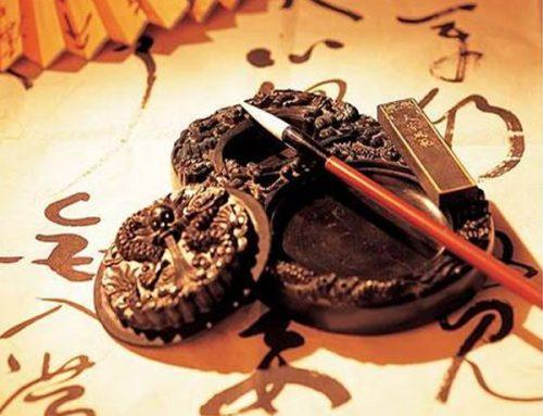 ¿ Cuándo la Caligrafía China se es Arte? – Ensayo Maestría 2013