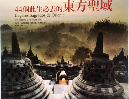 Lugares Sagrados de Oriente: Un Puente a la Eternidad